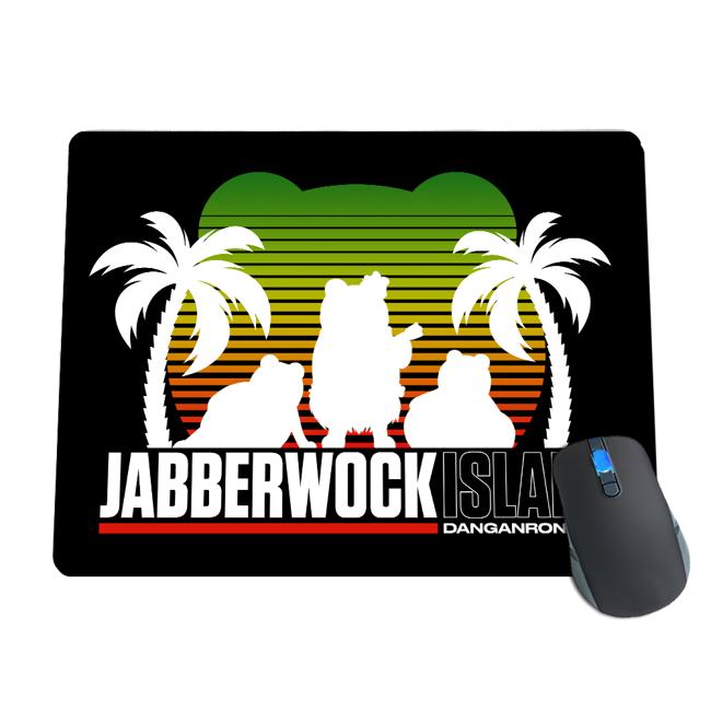 Jabberwock Island Vacation Mousepad