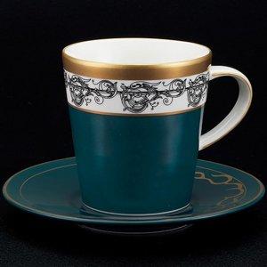 Freshly Brewed Coffee (Green)