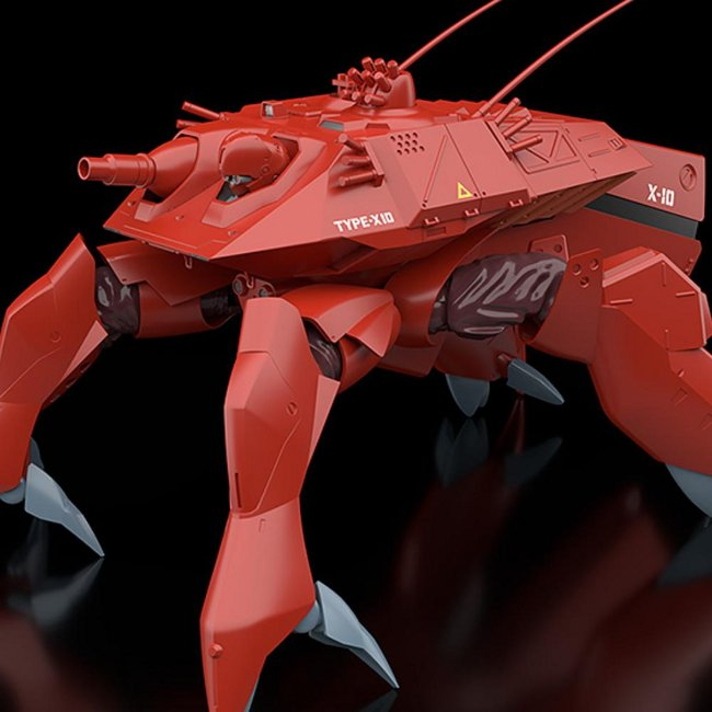 MODEROID HAL-X10