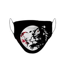 Grimm Eclipse Mask
