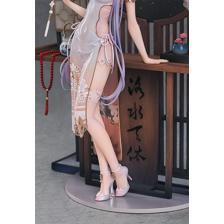 Luo Tianyi: Grain in Ear Ver.